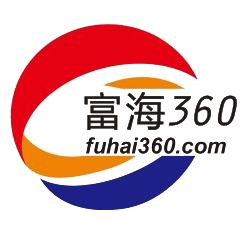 南昌富海360总部官网