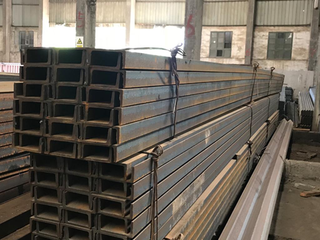 湖南省锦源钢铁贸易有限公司