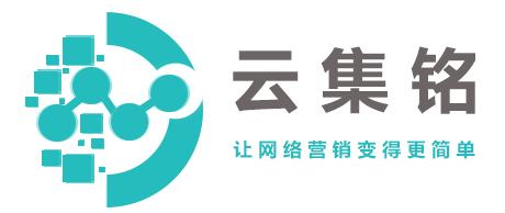 吴忠云集铭网络科技公司