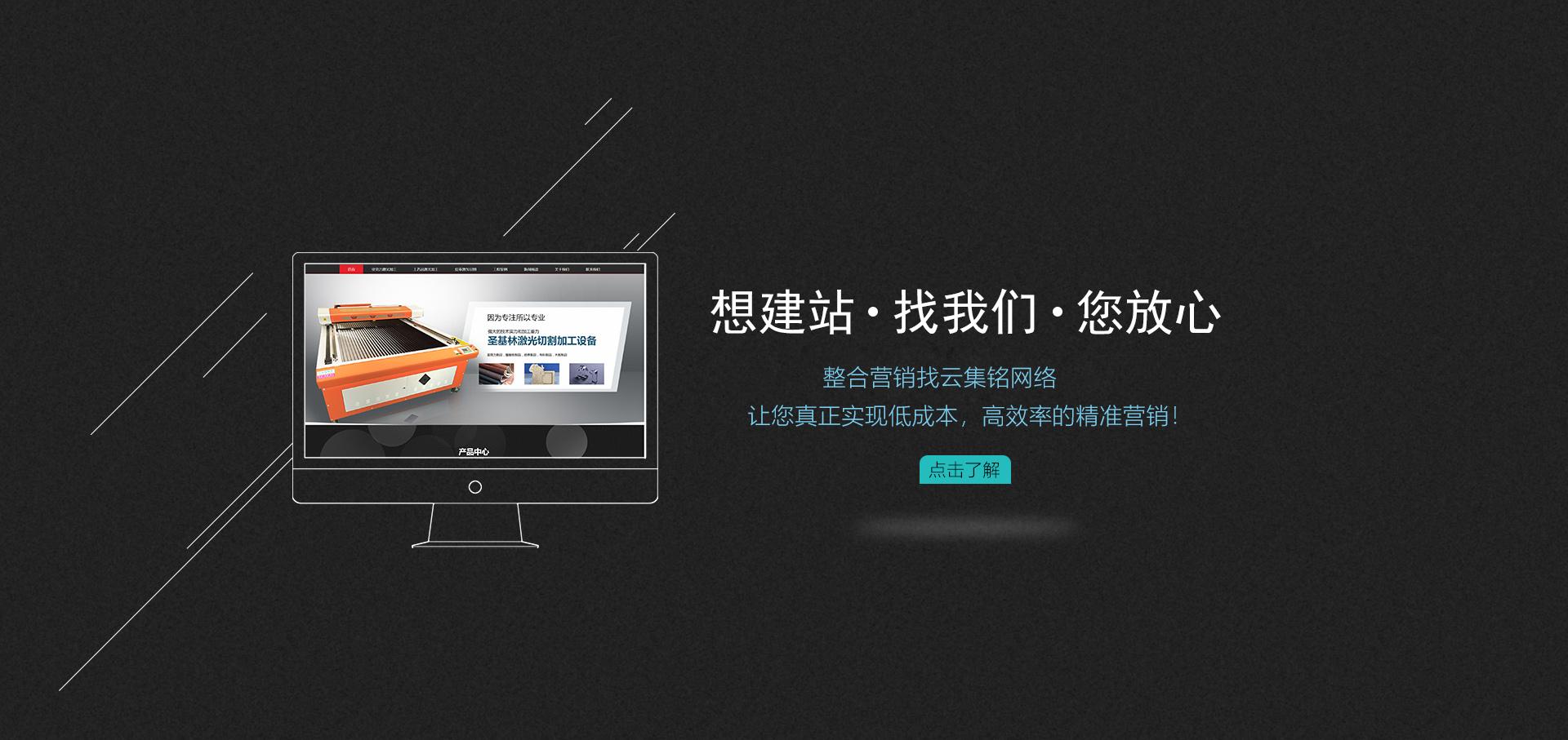 网站建设,网站制作,网络推广,百度推广,包年推广,seo优化