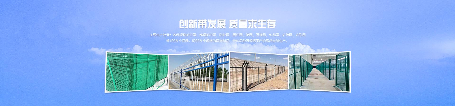 护栏网-围栏网-边坡防护网厂家选云南亿华工贸护栏网厂