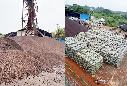 专业的陶粒生产厂家-紫萱陶粒