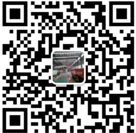 新疆坤宁衡器设备有限公司