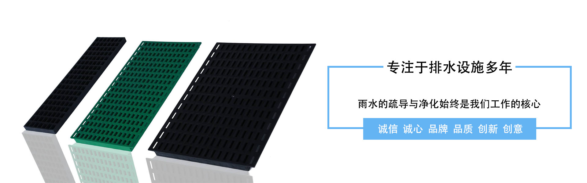 树脂排水沟盖板通俗叫水篦子应用于排水沟体,颜色可选规格尺寸齐全