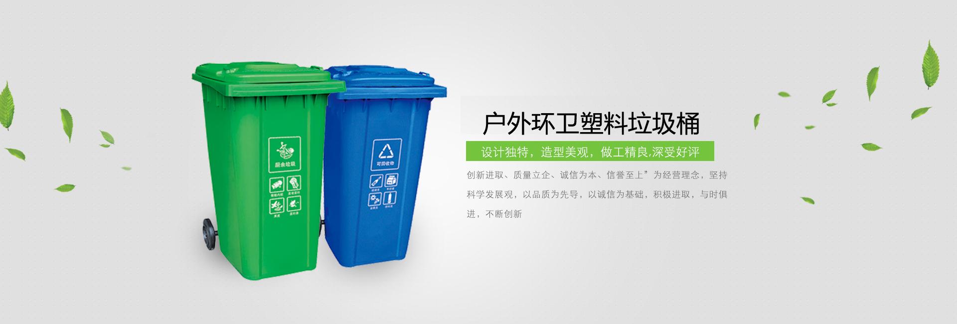 垃圾桶_垃圾桶厂家_户外垃圾桶-西安厂家直销