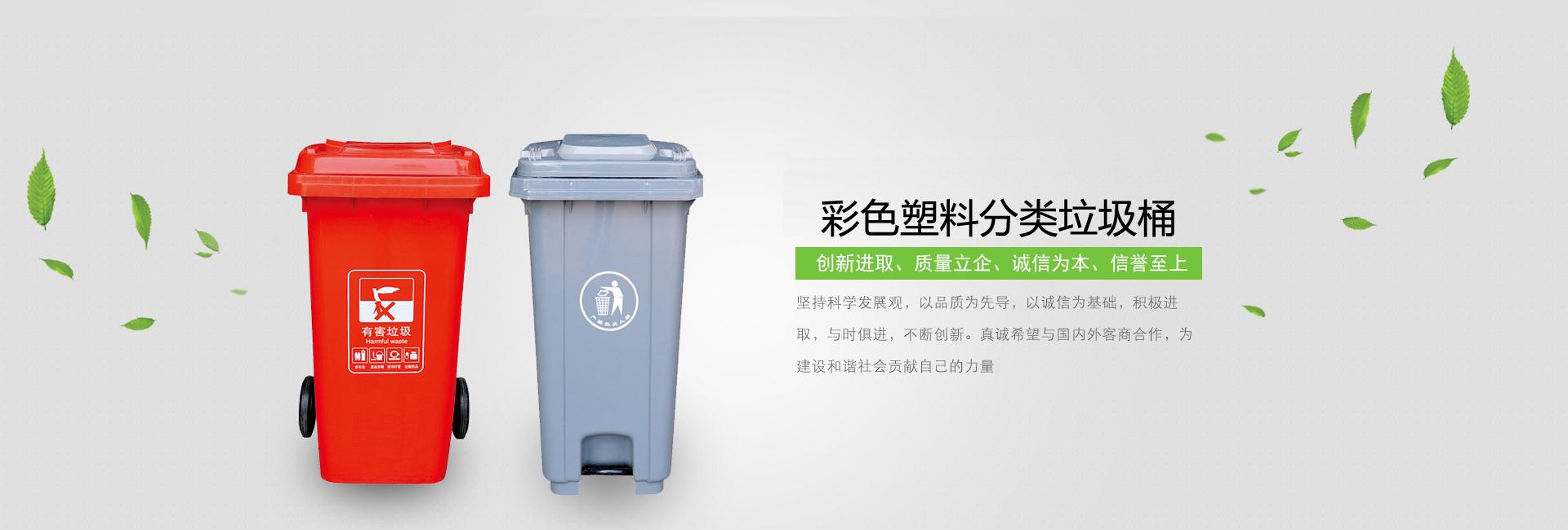 批发订制生产垃圾桶,304不锈钢垃圾桶,分类垃圾桶,脚踏垃圾桶,玻璃钢垃圾桶