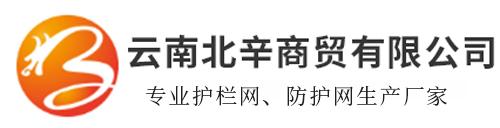 成都云南北辛商贸公司