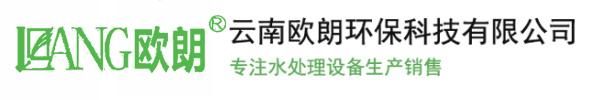 四川云南欧朗环保公司