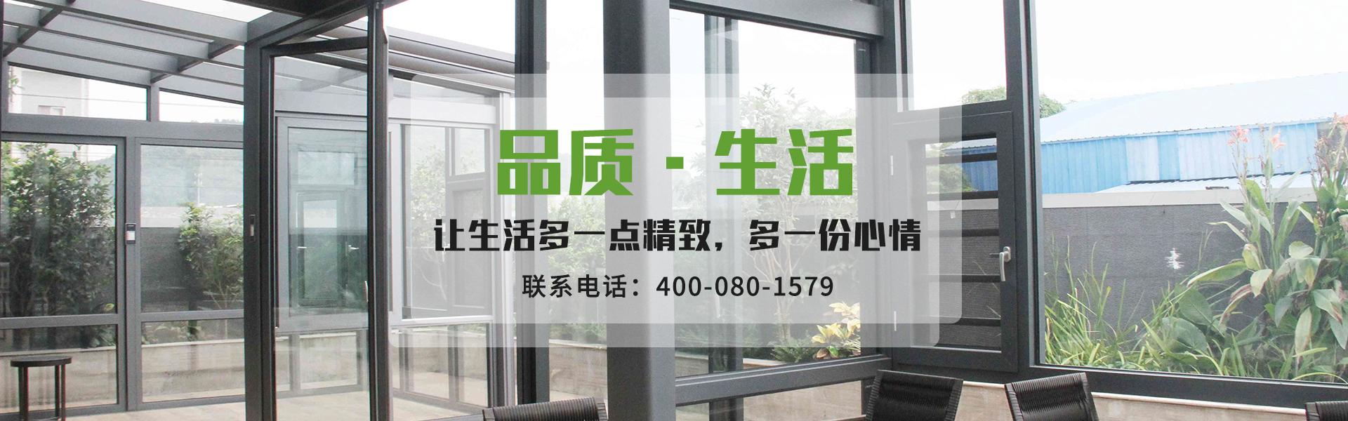 桂林博雅门窗