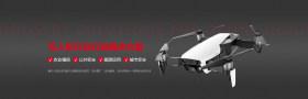 淄博由合航空科技有限公司是一家以无人机及多功能飞行器的技术研发、技术推广、培训服务、技术咨询为一体的综合性企业