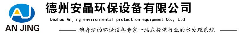 湖南安晶环保