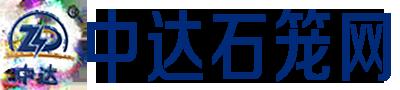 楚雄云南中达网类制品