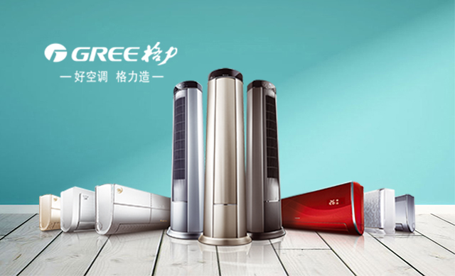 云南博润制冷设备销售有限公司