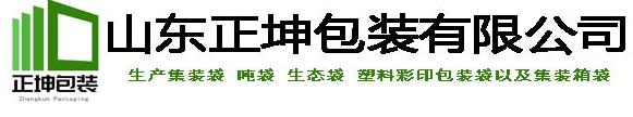 北京山东正坤包装