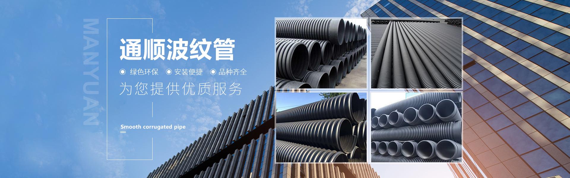 高强度塑合金管厂家,高强度塑合金管生产厂家,高强度塑合金管