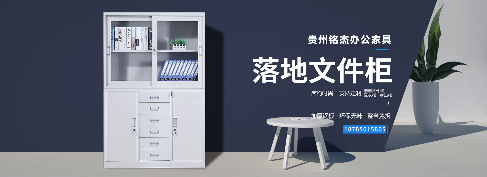 文件柜,钢制文件柜厂家,文件柜公司,办公家具,办公家具价格