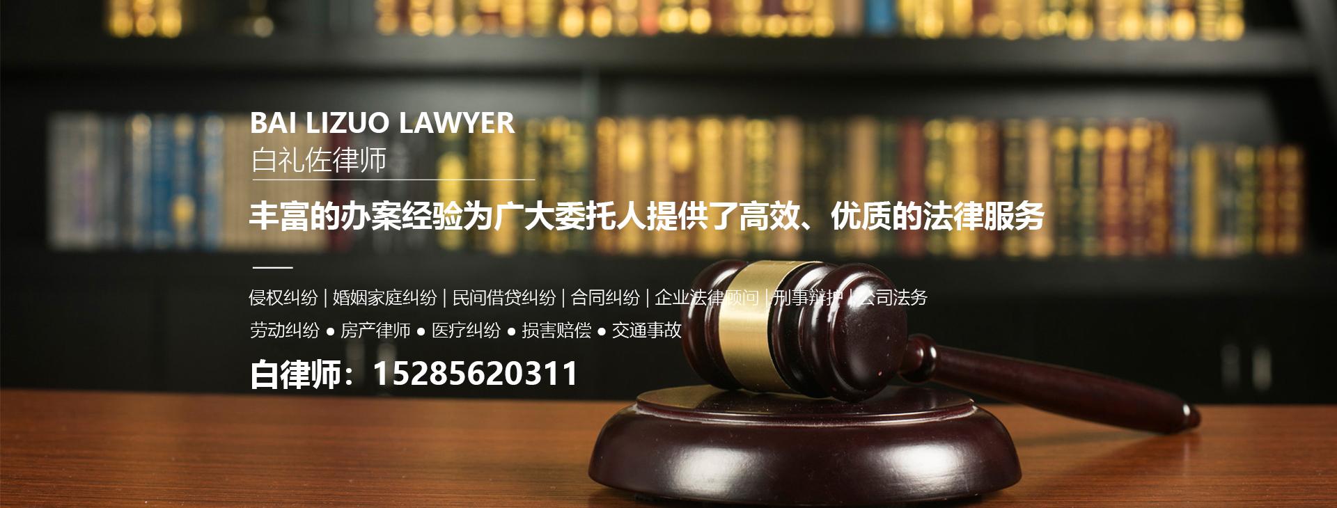 合同纠纷律师,合同纠纷律师,企业法律顾问,企业法律顾问律师,房产合同纠纷律师