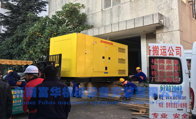 云南富华机械设备安装有限公司