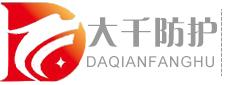 贵阳贵州大千防护科技工程有限公司