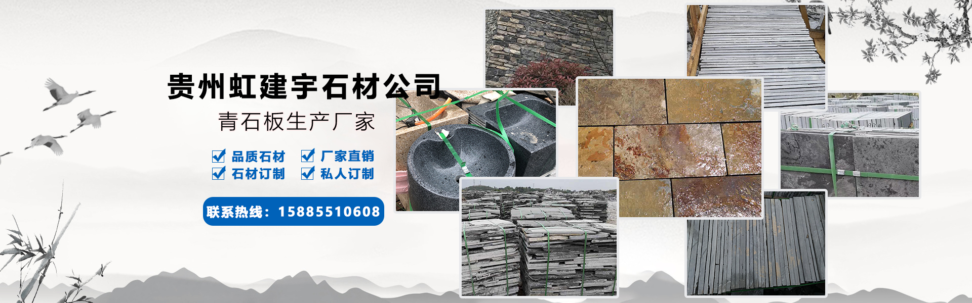 青石板,青石板石材,贵州青石板厂家,自然青石板直销,青石板生产厂家