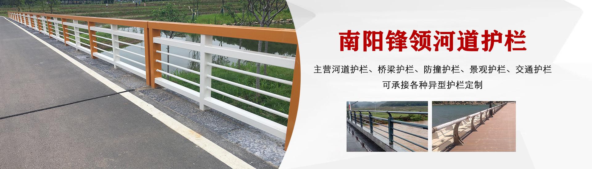 锋领桥梁护栏厂家
