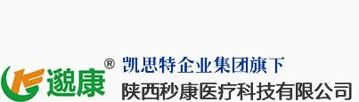铜川陕西秒康医疗科技有限公司