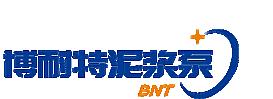 广东咸阳博耐特泵业有限公司