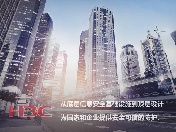 上海海拓信息技术有限公司