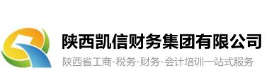 陕西陕西咸阳凯信财务公司