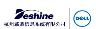上海杭州戴鑫信息系统有限公司