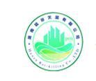 娄底绿程有害生物防治