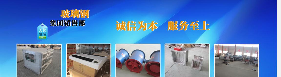 武城县伟杰通风设备有限公司