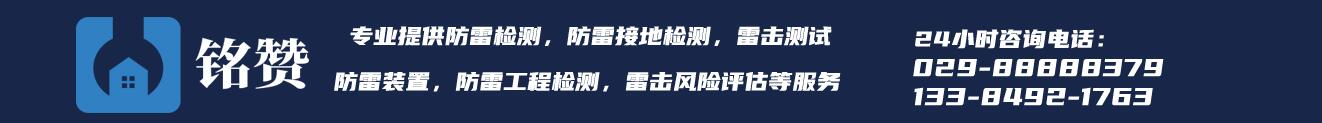 金昌第三方检测机构