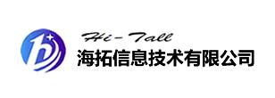 苏州海拓信息技术有限公司