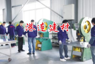 甘肃港连建材有限公司