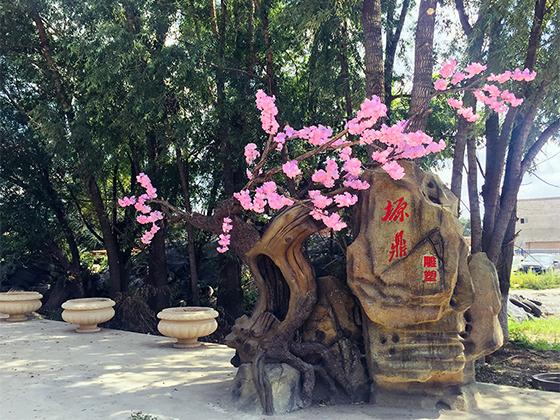 甘肃塬鼎雕塑景观艺术工程公司