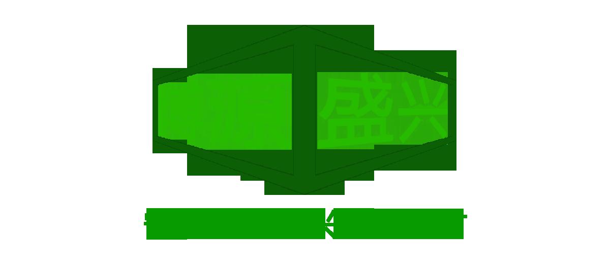 陇南宁夏博源盛兴环保建材公司