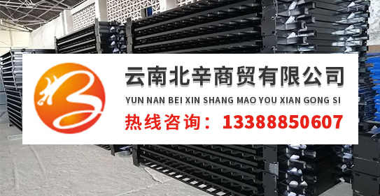 护栏网生产厂家-北辛商贸