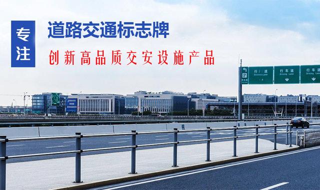 云南鹏启交通工程有限公司