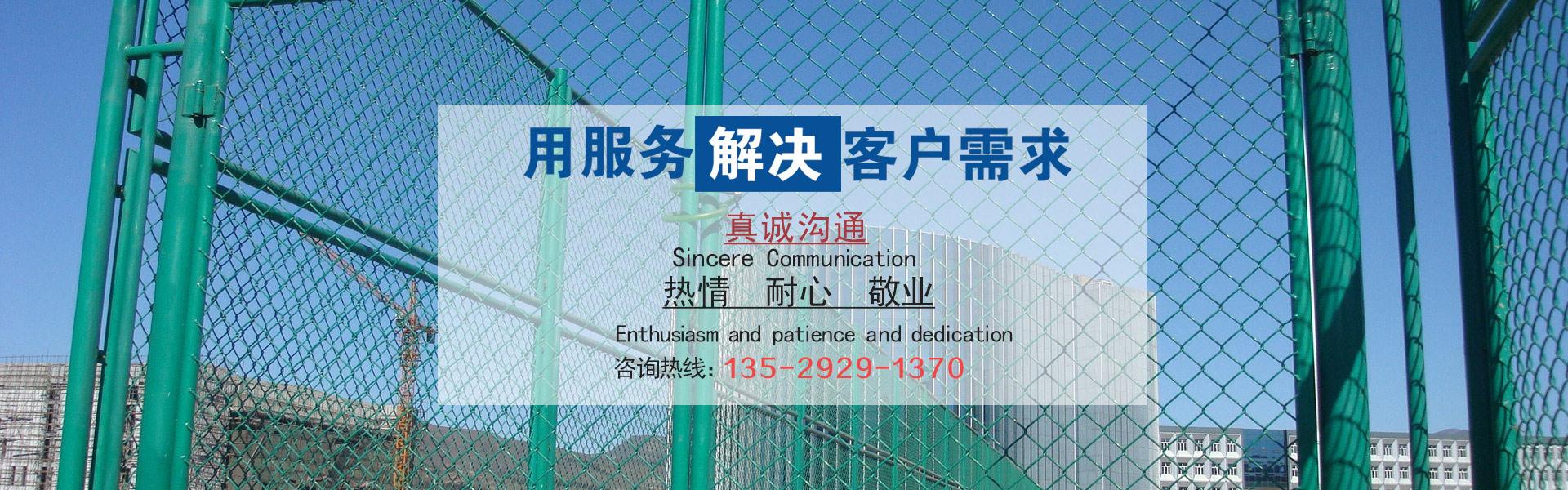 云南公路护栏网